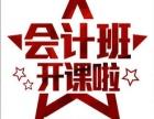 连云港初级会计职称培训,兴华教育