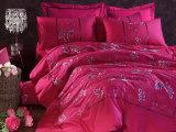露之熙家纺婚庆六件套纯棉床上用品玫红色绣花套全棉绣花多件套米