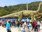 恐龙展模型出租设备出租租赁
