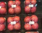 大学综合超市入口处水果摊位转让 接手盈利