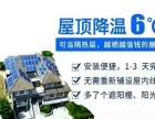 光伏发电系统测项目