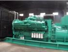 茂名发电机回收