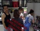 一对一实体店传授全套饮品冰淇淋奶茶咖啡鸡蛋仔等技术