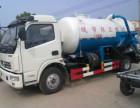 徐州市政排污管道高压清洗清理工厂阴井污水池
