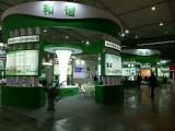 2021年成都展覽展臺設計制作搭建一站式服務