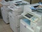 复印机租赁、维修、耗材