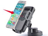 批发 qi车载无线充电器 通用 三星 苹果 手机无线充电器 无线