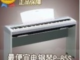 数码钢琴系列产品批发价