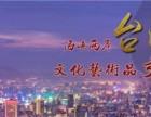 北京嘉德拍卖公司联系电话多少(嘉德动态)