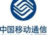 长期收购北京各大超市的超市卡 各大商场的购物卡