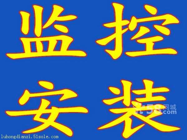 洛阳电脑组装洛阳组装电脑洛阳攒机洛阳赛易博电脑城赛格科技