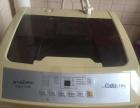 【搞定了!】二手威力5KG全自动洗衣机便宜转让