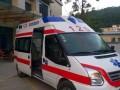 江门医院120救护车出租专业接送省内外病人出入院回家治疗服务