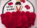 78家盐城千代香蛋糕配送亭湖盐都城南新区阜宁响水射阳建湖滨海