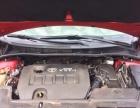 丰田 卡罗拉 2008款 1.8 自动 GLXi特别纪念版