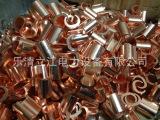 C型线夹 CCT铜线夹厂家直销