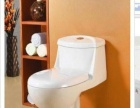 马桶、水泵、水龙头出售安装维修、水电改造、刷浆