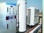 天祥泰太阳能热水器招商加盟