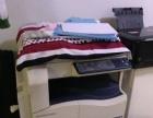 富士施乐S1810自动输稿复印机