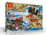 海盗系列拼装积木玩具 儿童组装玩具 乐高式积木玩具 智力游戏