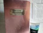 WESE微奢羊胎素原液焕颜面膜优惠装