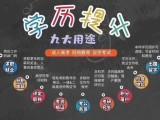 深圳市学上教育带你取得大专本科文凭高学历