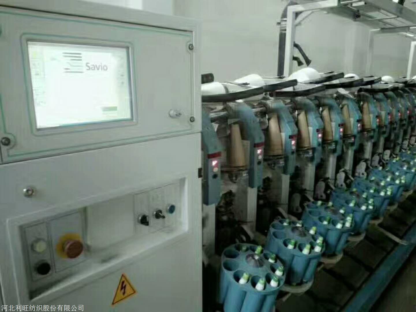 环锭纺涤纶纱40支-纯涤纱-大化涤纶纱40支供应