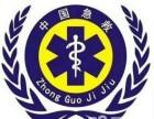 天津市救护车出租长途救护车出租正规120急救车出租