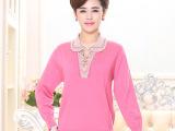 春季保暖韩版半开领镶钻套头长袖厚女式羊绒针织衫 羊绒衫女
