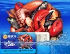 武汉年货备什么,当选蟹状元海鲜大礼包