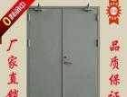 南京鸿升电动卷帘门定制安装车库门型材门水晶门彩钢门