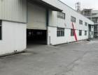 独院单层2000平米厂房出租