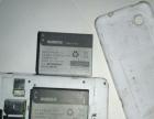 出万利达Z180(白色)万利达I8大白鲨(黑色)尸体,带双电
