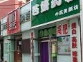 北京街 市政府后身 商业街卖场 50平米