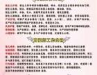 北京十月阳光母婴护理中心农安加盟店