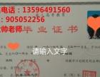 吉林省自考本科高起本 专升本报名