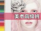 上海静安美术培训,教您画出明暗和色彩用的到位的人物画
