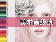 上海卢湾美术培训,选择学校你可要长点心 教学质量要认清