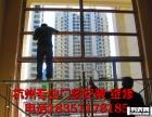专业门窗 木移门 淋浴房移门维修更换 玻璃门维修