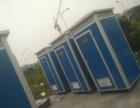 个旧市移动厕所出租,工地,公园,演唱会临时卫生间租赁