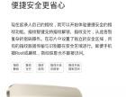 360奇酷手机旗舰版全网通双4G玫瑰金版本200元代金券