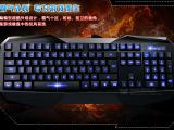 狼蛛八荒 黑爵同款背光游戏键盘 网上热卖 同等装备 价格更低