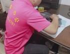 北京朝阳区惠普打印机维修国贸
