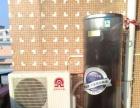 专业承接空气能热水器太阳能工程中山珠海江门