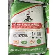 石材背胶批发-【厂家直销】价位合理的防水背胶