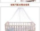 松木无油漆婴儿床 儿童床 多功能宝宝床 可以加长游