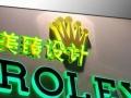 不干胶·名片·宣传单·彩页·易拉宝·菜单菜谱·横幅