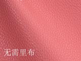 厂家现货直销超厚含浸底经典小荔枝纹PU革人造皮革 加厚