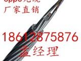 厂家直销OPPC光缆 光纤复合架空相线 国标光缆生产厂家