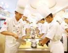 四川成都中餐廚師學校